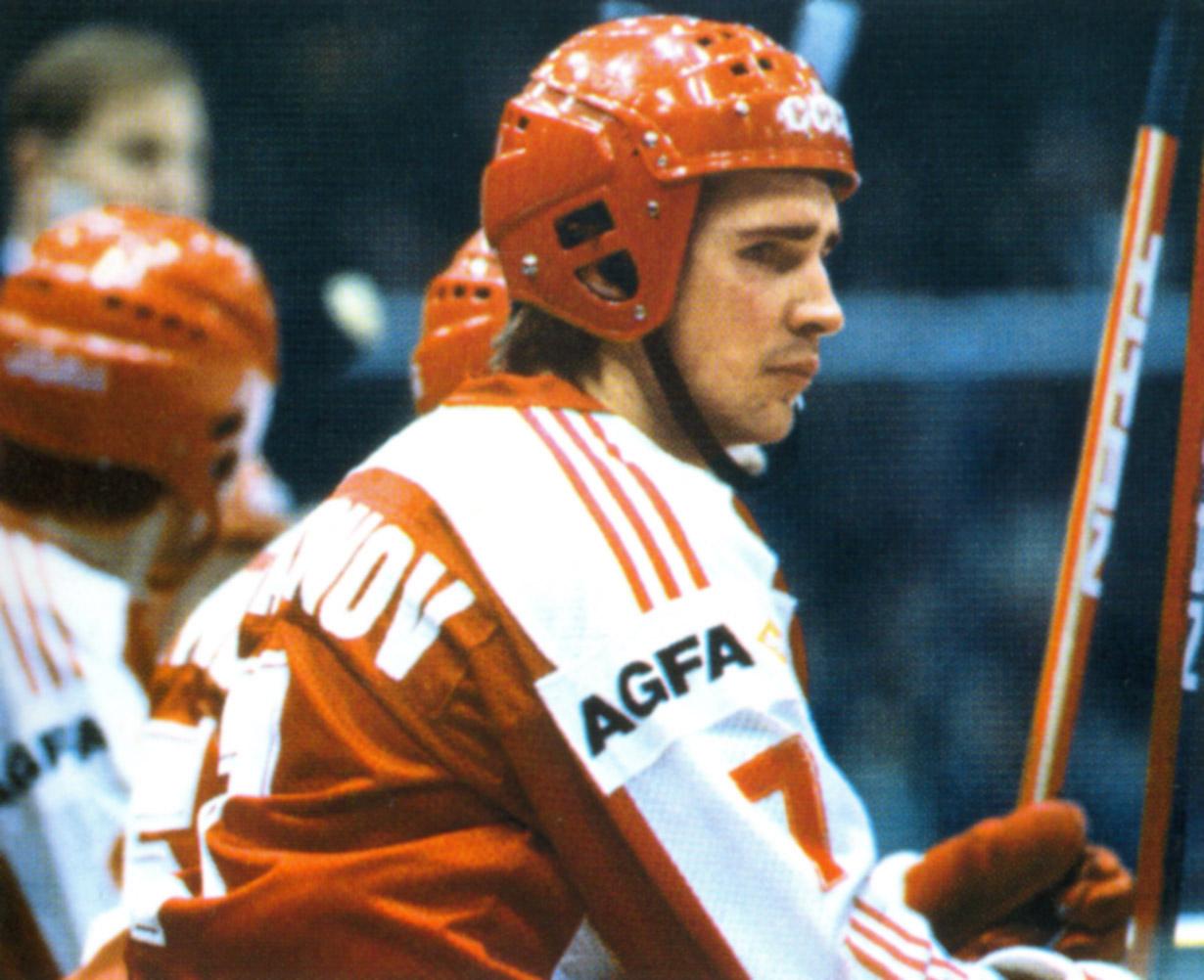 Фамилии советских спортсменов 29 фотография